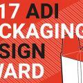 adi packaging