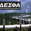 gasdotto-greco
