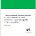 positionpaper_ref