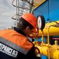 ukraine-gas