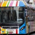bus-gratis-lussemburgo