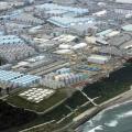 acqua-fukushima