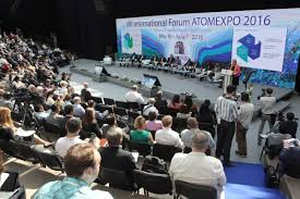 atomexpo-2016-conferenza.jpg