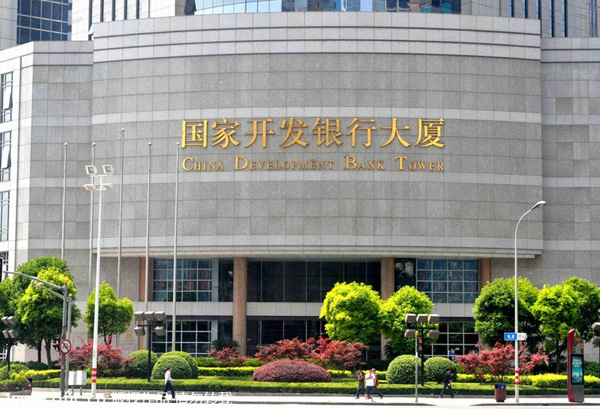 china-development-bank-sede.jpg