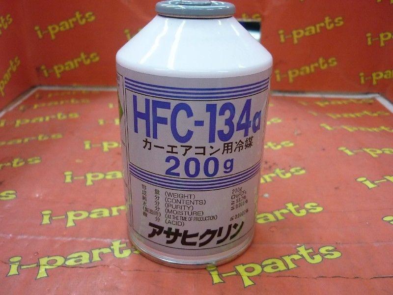 gas-hfc.jpg