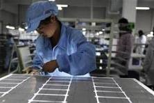 fotovoltaico-cinese.jpg