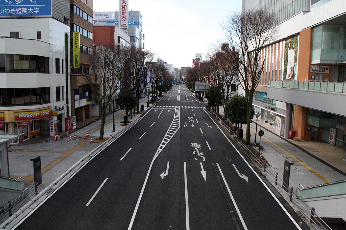 fukushimaiwaki.jpg