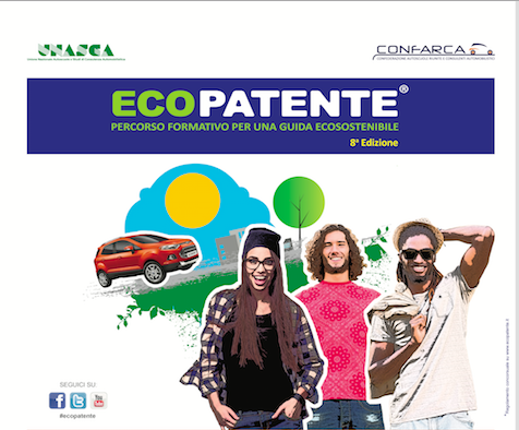 ecopatente.png