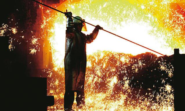 industria-siderurgica.jpg
