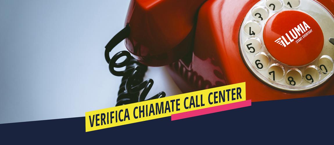 illumia-callcenter.png