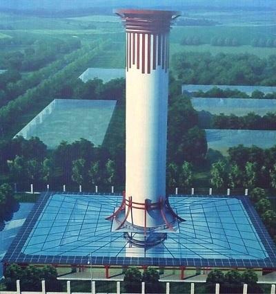 xian-smog-tower.jpg