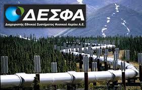 gasdotto-greco.jpg