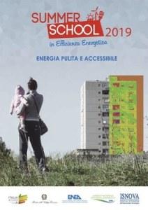 summer-school-enea-2019.jpeg