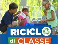 riciclo-classe.jpg