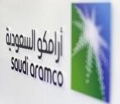 saudi-aramco.jpg