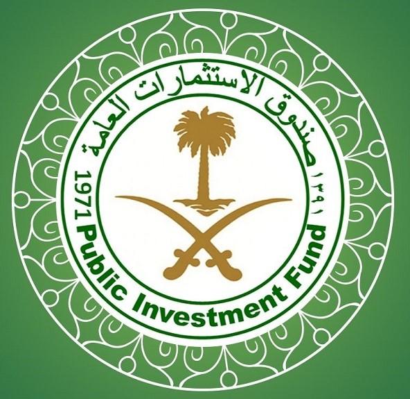 the-public-investment-fund.jpg