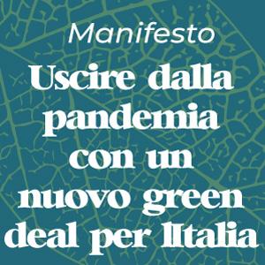 bannermanifesto.jpg