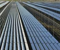 solare-termodinamico.jpeg