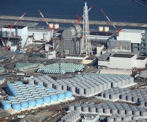 centralefukushima.jpg